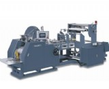 Automatic High Speed Food Paper Bag Making Machine